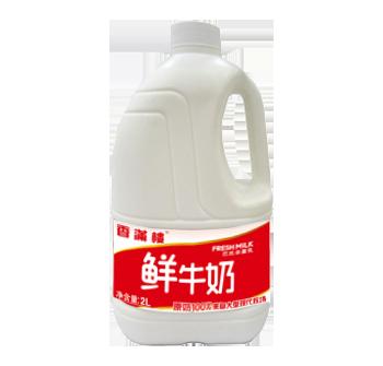 鲜牛奶系列2L