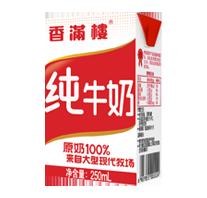 UHT liquid milk250ml